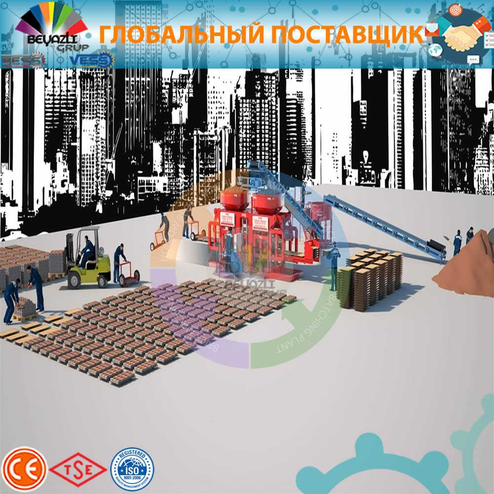 PAVING-MAKING-MACHINE-WITH-EQUIPMENTS.jpg