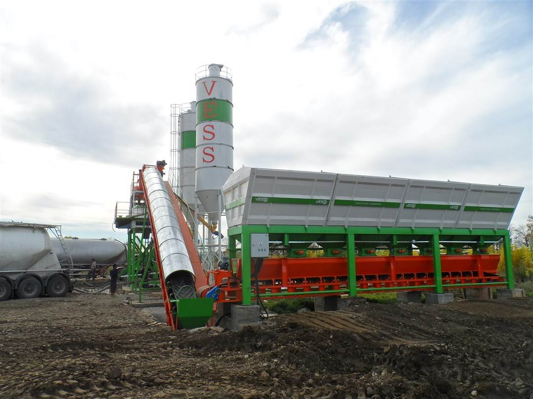 Sample_Concrete_Batching_Plant.jpg